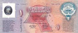 KUWAIT 1 DINAR 1993 P-CS1 POLYMER 2nd Liberation DAY UNC  */* - Koweït