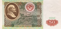 Russia 50 Rubles, P-241 (1991) - UNC - Russia