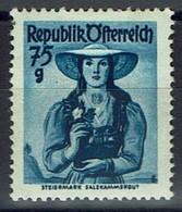 Österreich Austria 1948 - Trachten Steiermark, Salzkammergut - MiNr 907* - Kostüme