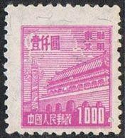 China SG NE305 1950 Definitive $1,000 Mint No Gum [25/22159/8D] - North-Eastern 1946-48