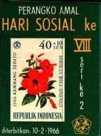 72566) Indonesia 1966 SG#MS1112 FIORI -MNH** - Indonesia