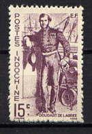 INDOCHINE - 270(*) -  LOUIS DOUDARD DE LAGREE - Indochina (1889-1945)
