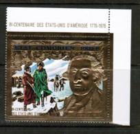 COMORO ISLANDS  Scott # 171** VF MINT NH GOLD FOIL  LG-838 - Comoros