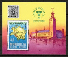 MONGOLIA  Scott # C 68** VF MINT NH SOUVENIR SHEET  LG-843 - Mongolia