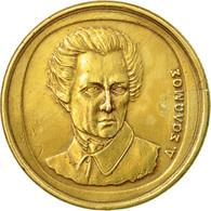 Monnaie, Grèce, 20 Drachmes, 1992, TTB, Aluminum-Bronze, KM:154 - Greece