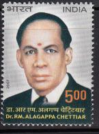 India MNH 2007, Dr. Alagappa Chettiar, Industrialist, Academician, - Inde