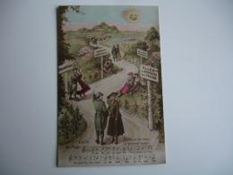 Allee Du Bonheur Des Poilus Amour Femmeguerre 14.18 - Guerre 1914-18