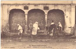 Rabat Fontaine De La Soqqia Ban Meqqui - Rabat