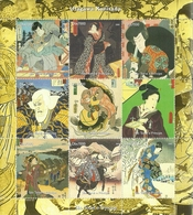 SANTO TOME Y PRINCIPE UTAGAWA KUNISADA      ** MNH - Arte