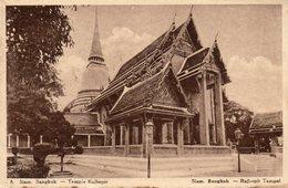 Bangkok - Siam / Temple Rajbopit - Thailand