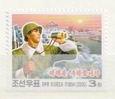North Korea 2005 Border Patrol-Soldier (1) UM - Corea Del Norte