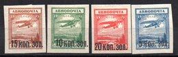 Serie  Nº A-14/7  Rusia - 1923-1991 URSS