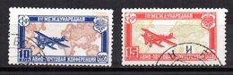Serie  Nº A-18/9  Rusia - 1923-1991 URSS