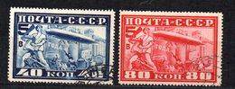 Serie  Nº A-20/1  Rusia - 1923-1991 URSS