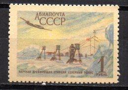 Sello  Nº A-104  Rusia - 1923-1991 URSS