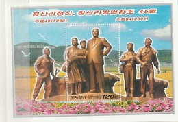 North Korea 2005 Statue M.S. UM - Corea Del Norte