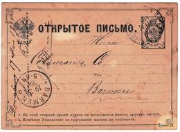 Entier Postal Dünaburg 1884 Lettonie Daugavpils Даугавпилс Lettland Латвия Latvija Barmen Deutschland - Letland