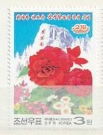 North Korea  2005 Flowers (1) UM - Corea Del Norte