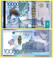Kazakhstan 10000 (10'000) Tenge P-43(2) 2012 UNC - Kazakhstan