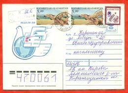 Kazakhstan 1997.Tazy-Hunting Dog. Registered Envelope Is Really Past Mail. - Kasachstan