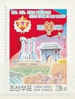North Korea  2005 Editorial-Flag-Arch (1) UM - Corea Del Norte