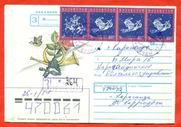 Kazakhstan 1997.Zodiac Signs. Registered Envelope Is Really Past Mail. - Kazakhstan