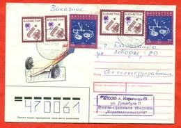 Kazakhstan 1997.Zodiac Signs. Overprint. Registered Envelope Is Really Past Mail. - Kazakhstan