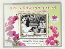 North Korea 2005 Indonesia-Kim Il Sung M.S. UM - Corea Del Norte
