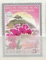 North Korea 2005 Temple-Bird-Flower (1) UM - Corea Del Norte