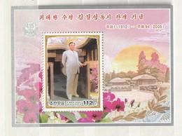 North Korea 2005 Birth. Kim Il Sung M.S. UM - Corea Del Norte