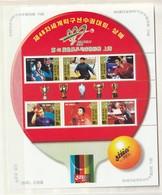 North Korea 2005 Table Tennis (6)SHEET UM - Corea Del Norte