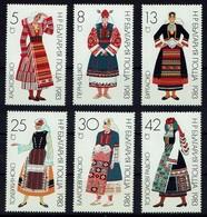 Bulgarien Bulgaria 1983 - Trachten - MiNr 3168-3173 - Kostüme