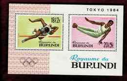 Royaume Du Burundi. OBP-COB. 1964 - N°110A/11A. *JEUX OLYMPIQUE DE TOKYO*  Dentelé.   Neuf - 1962-69: Neufs