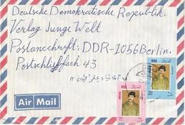 Iraq 1987 Arbil President Saddam Hussein Censored Cover - Iraq
