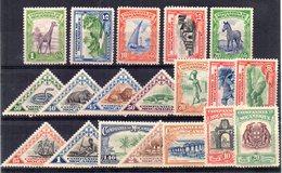 Serie Nº 178/96 Mozambique - Mozambique