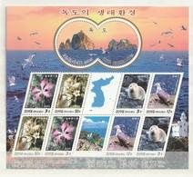 North Korea 2005 Tok Is.-Bird-L'hse-Seal (9) SHEET UM - Corea Del Norte