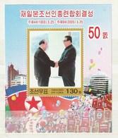North Korea 2005 Japan Relations M.S. UM - Corea Del Norte