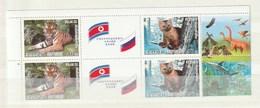 North Korea 2005 Russia-Tiger-Animal (4)+Label BLOCK UM - Corea Del Norte