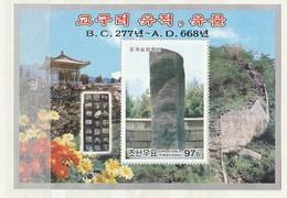 North Korea 2005 History-Relics M.S. UM - Corea Del Norte