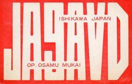 ISHIKAWA   ,  Japan   ,  QSL  , Radioamatori - Giappone