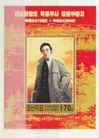 North Korea 2005 Kim Chol Ju-Red-Yellow M.S. UM - Corea Del Norte