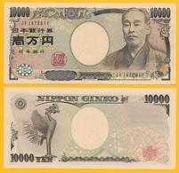 Japan 10000 (10,000) Yen P-106d 2004 UNC - Japon