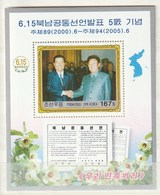 North Korea 2005 2005 6.15 Handshake-Treaty M.S. UM - Corea Del Norte
