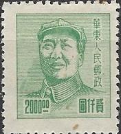 CHINA 1949 Mao Tse-tung - $2,000 - Green MNG - Nordostchina 1946-48