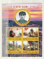 North Korea 2005 Nat.Liber-Soldier (10) SHT [2] UM - Corea Del Norte