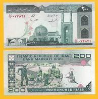 Iran 200 Rials P-136b ND (1982-2005) UNC - Iran