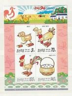 North Korea 2005 New Year-Rooster-Toys (4)SHEET UM - Corea Del Norte