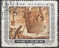 CHINA 1955 Five Year Plan - 8f Foundry FU - 1949 - ... People's Republic