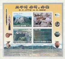 North Korea 2005 History-Relics (4)SHEET UM - Corea Del Norte