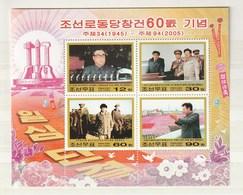 North Korea 2005 Workers-Party (8) SHT [2] UM - Corea Del Norte